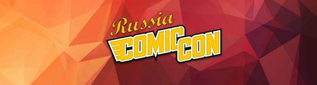 «ИгроМир» иComic Con Russia: карта ипрограмма - Изображение 4