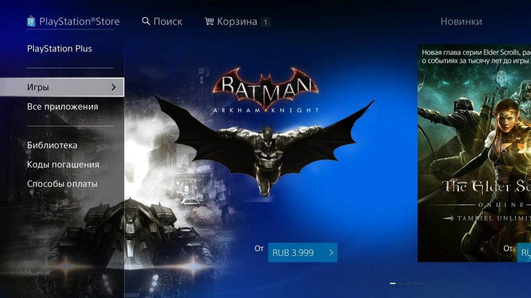 Как загрузить бесплатную версию Driveclub на PS4 - Изображение 2