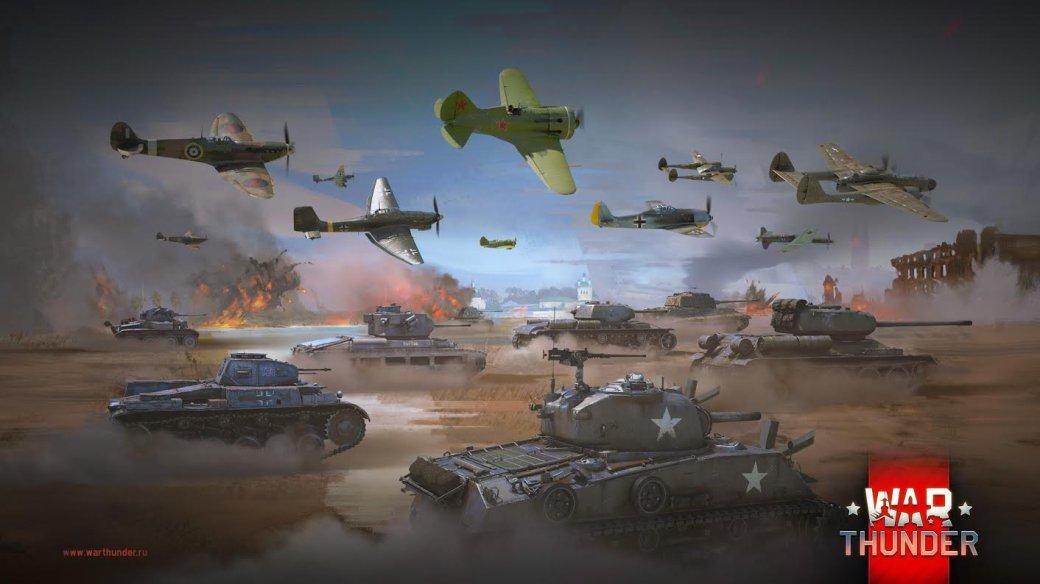 War Thunder реконструирует главные сражения Второй мировой - Изображение 1