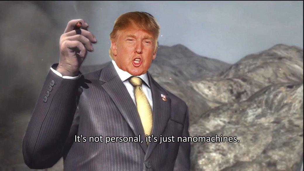 10 причин, почему каждый гик должен полюбить Дональда Трампа - Изображение 10
