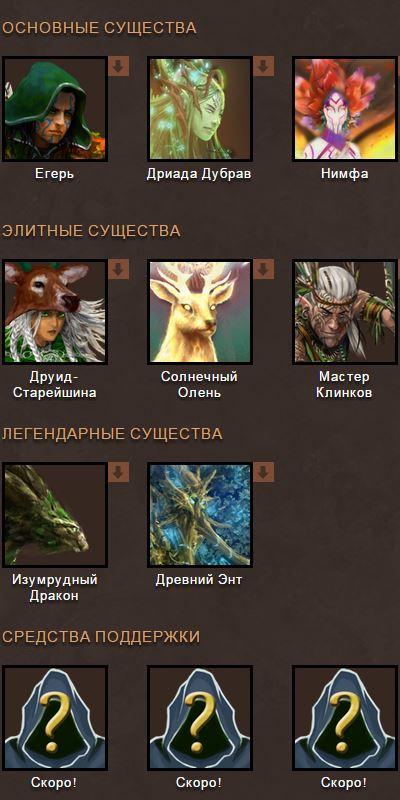 Чего ждать от Might & Magic: Heroes VII. - Изображение 21