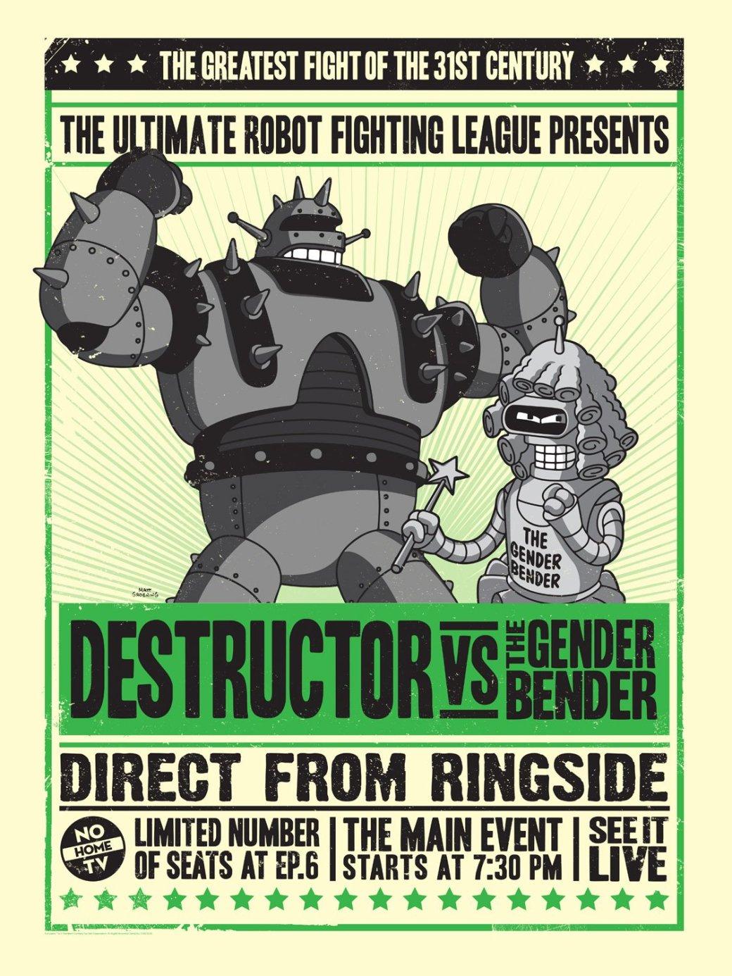 Лучшие постеры Comic-Con - Изображение 47