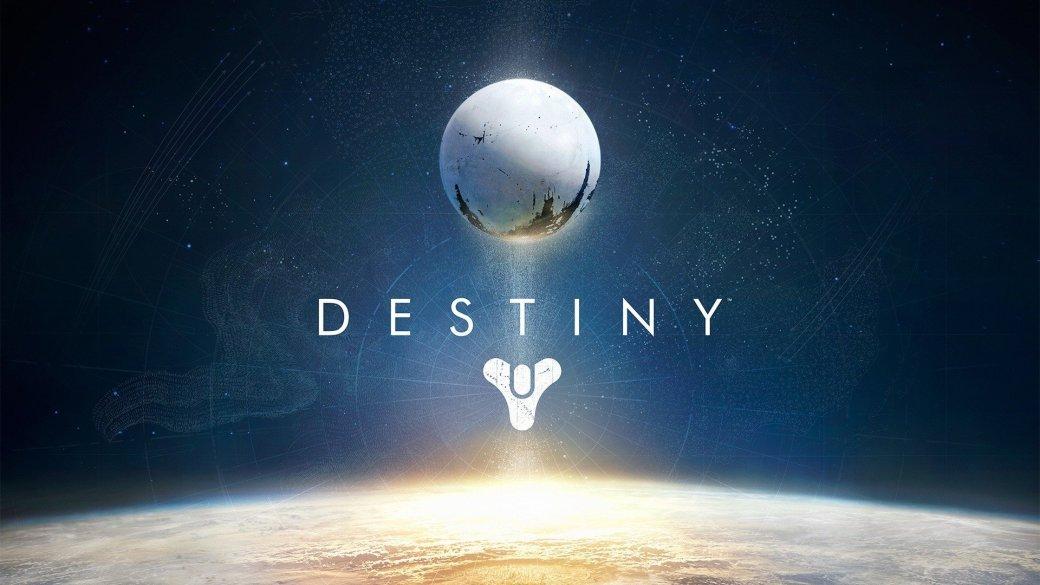 Разработчики Destiny рассказали о будущих изменениях в балансе игры - Изображение 1