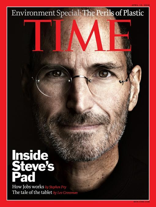 Послесловие: Стив Джобс - Изображение 3