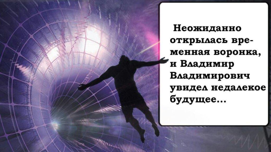 Гетто Google Play. Как выглядят игры про Путина, гомункулов и Ивангая - Изображение 22