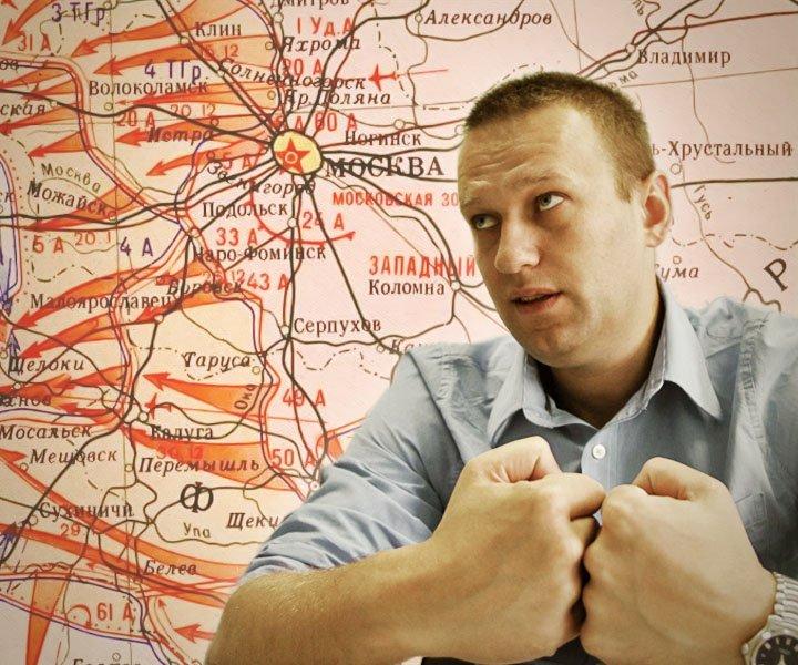 Правила игры Алексея Навального - Изображение 1