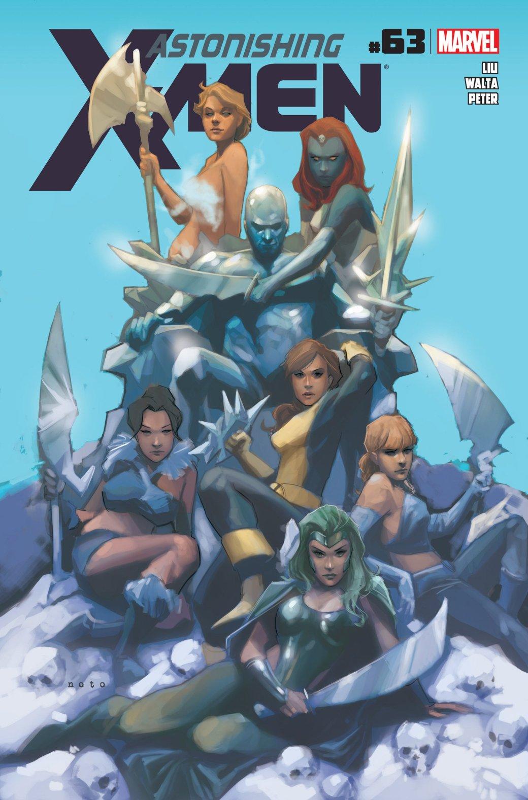 Как начать читать комиксы Людей Икс, часть 2: классика - Изображение 7