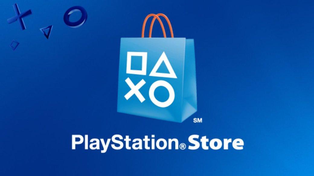 В PlayStation Store теперь можно расплачиваться через «Яндекс.Деньги». - Изображение 1