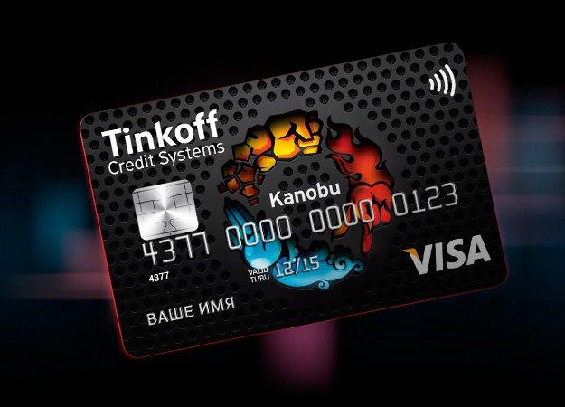 Бонусными баллами  карты Visa Kanobu теперь можно платить за игры - Изображение 1