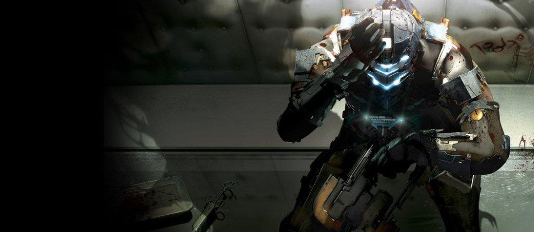 Spaced Out: Если выживет Dead Space  - Изображение 1