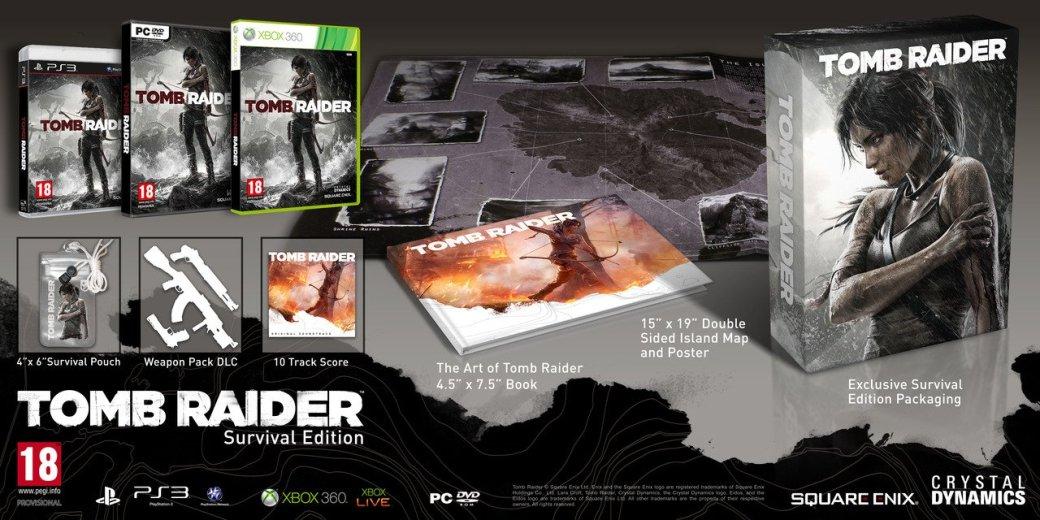 Конкурс Tomb Raider - Изображение 1
