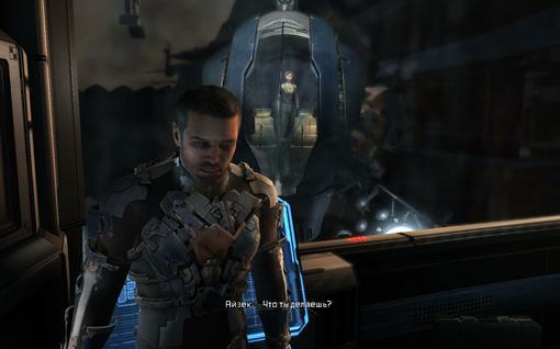 Прохождение Dead Space 2.  Психопат и темнота - Изображение 29