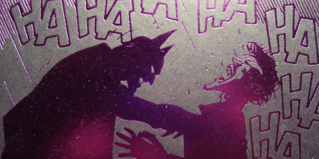 Рецензия на «Бэтмен: Убийственная шутка» - Изображение 12