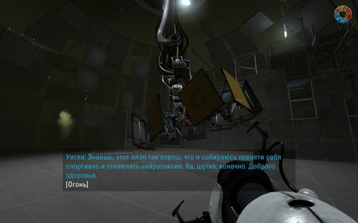 Прохождение Portal 2. По ту сторону портала - Изображение 32
