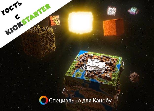 Гость с Kickstarter: Planets³. - Изображение 1