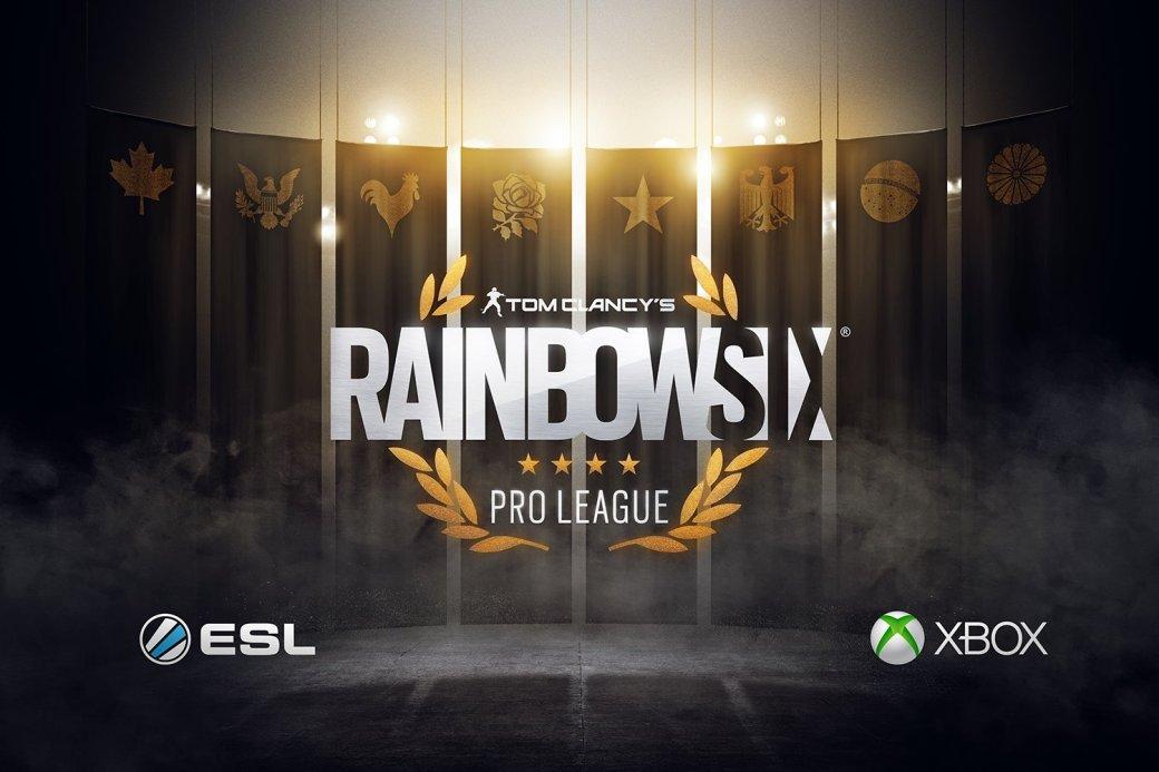 Ubisoft и ESL запускают Rainbow Six Pro League: первый сезон – в марте - Изображение 1