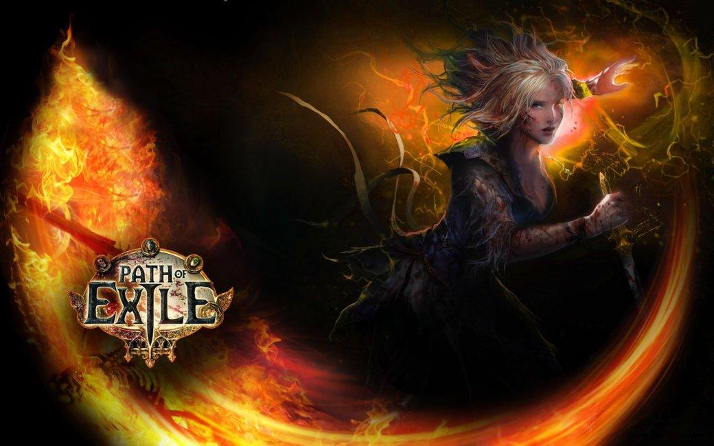 Path of Exile завербовала еще почти 2 млн игроков за полгода. - Изображение 1