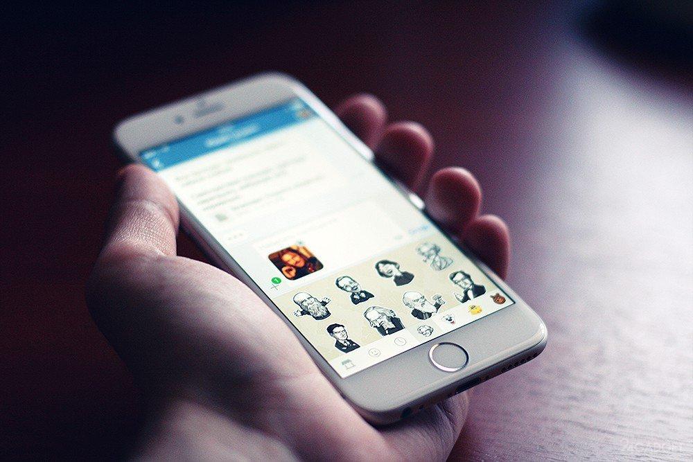 Слух: «ВКонтакте» разрешит платить засотовую связь просмотром рекламы - Изображение 1