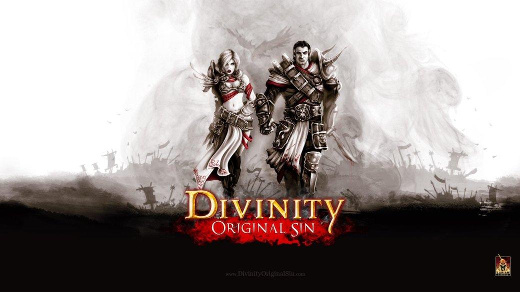 Divinity: Original Sin разошлась тиражом 160 тыс. копий за три дня - Изображение 1