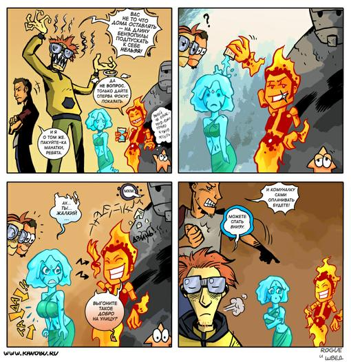 Канобу-комикс. Весь первый сезон - Изображение 36