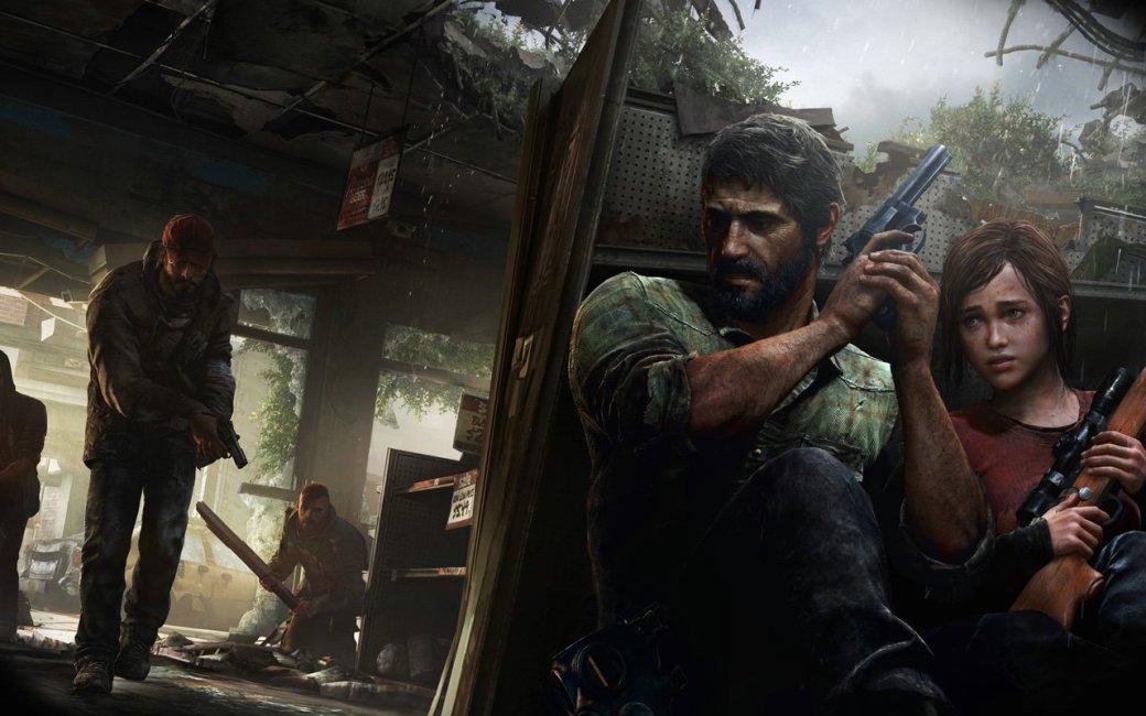 """The Last of Us. """"Я тебя вытащу...ты мне ещё споёшь..."""" - Изображение 3"""