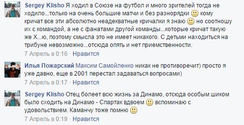 Русской PlayStation нужно стать человечнее - Изображение 2