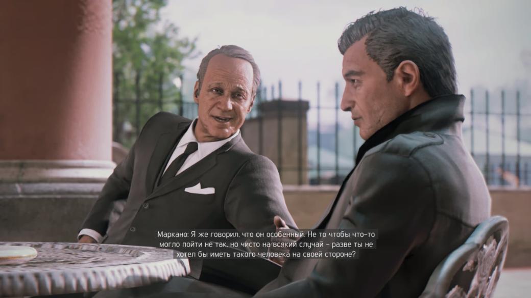 Рецензия на Mafia 3 - Изображение 2