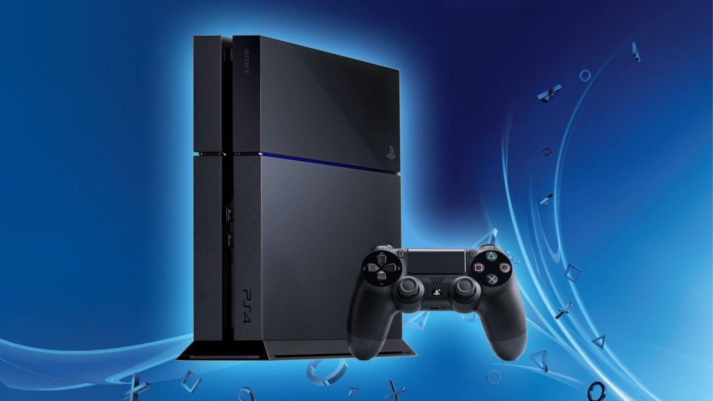 PlayStation 4 продолжает увеличивать прибыль Sony - Изображение 1