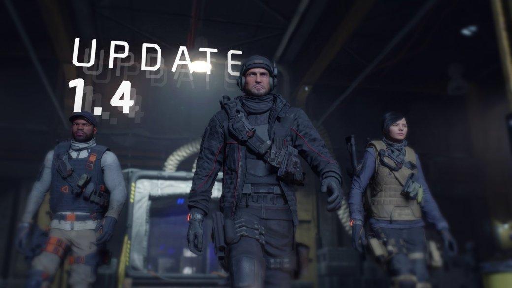Ubisoft отложила дополнения The Division, чтобы сделать игру лучше - Изображение 1