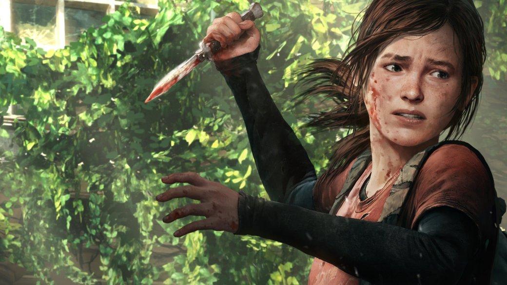 Лучшие игры на PlayStation - Изображение 11