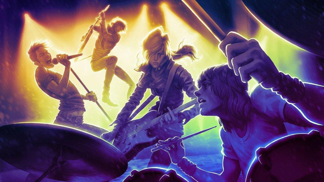 Анонсирована Rock Band 4 - Изображение 1