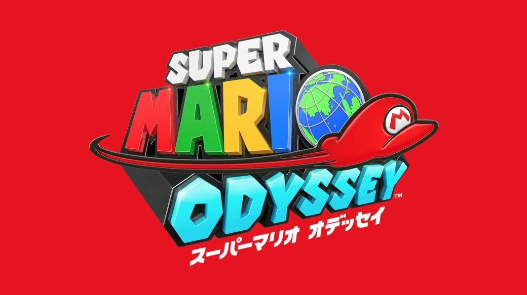 Трейлеры игр и анонсы с презентации Nintendo Switch - Изображение 1