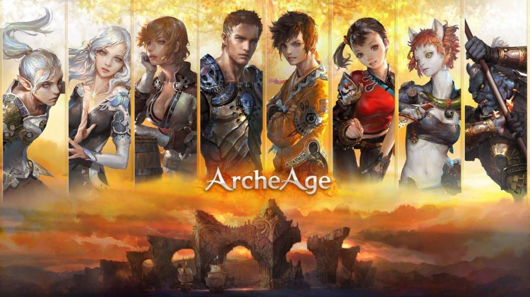 ArcheAge. Невеселая Ферма - Изображение 6