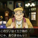 Скриншот Ace Attorney 5 – Изображение 2