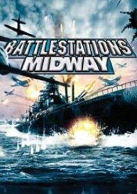 Battlestations: Midway – фото обложки игры