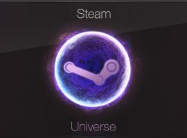 Вселенная Steam