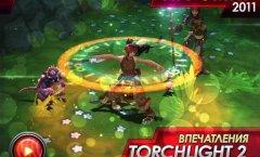 Torchlight 2. Впечатления с выставки ИгроМир 2011