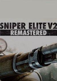 Sniper Elite V2 Remastered – фото обложки игры