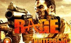 Rage. Видеоинтервью