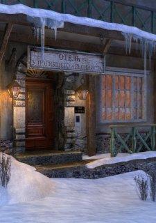 Dead Mountaineer Hotel