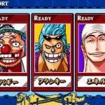 Скриншот One Piece: Gigant Battle – Изображение 103