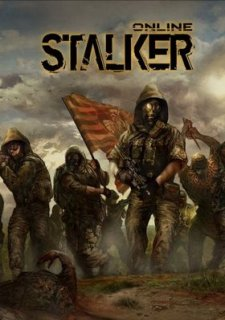 Stalker Online