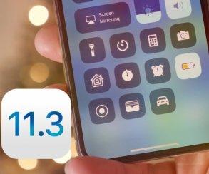 Три новые крутые функции iOS 11.3, которые станут доступны весной. Больше никаких замедлений!
