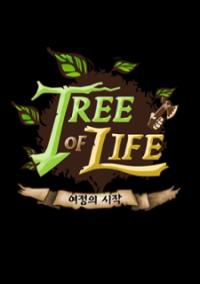 Tree of Life: Beginning of a Journey – фото обложки игры