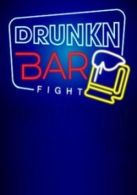 Drunkn Bar Fight – фото обложки игры
