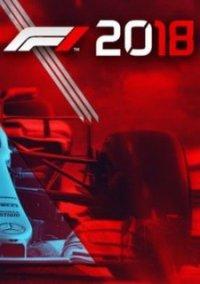 F1 2018 – фото обложки игры