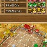 Скриншот Dragon Quest: Wars – Изображение 15