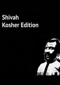 The Shivah: Kosher Edition – фото обложки игры