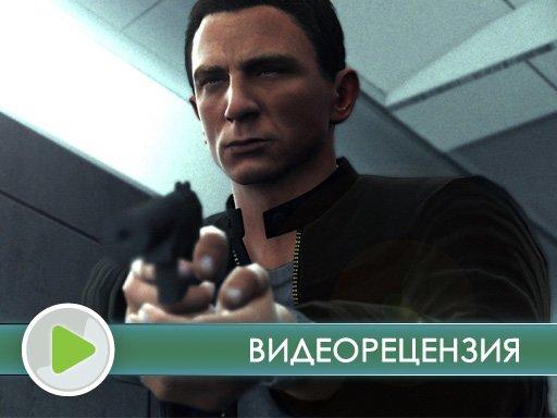 James Bond: Blood Stone. Видеорецензия