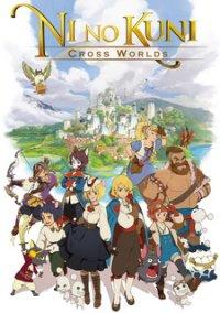 Ni no Kuni: Cross Worlds – фото обложки игры